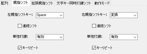 WS000023